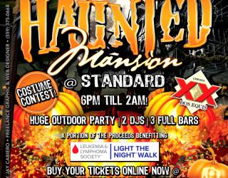 2013 Standard Haunted Mansion
